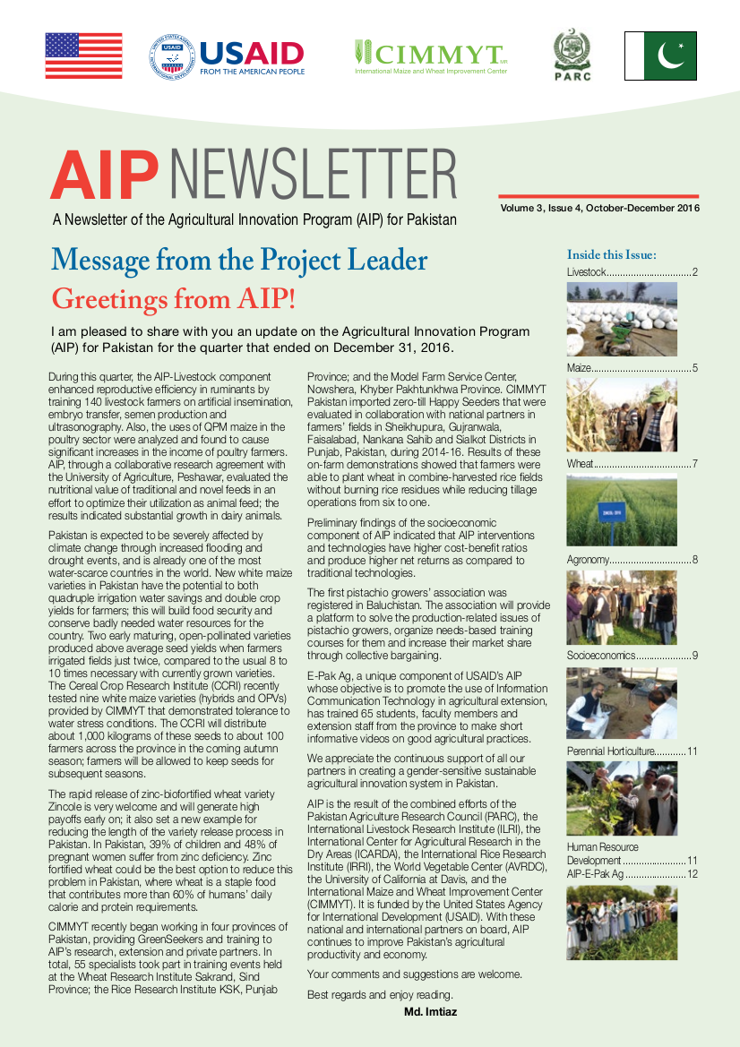 aipvol3-issue4_October-December 2016